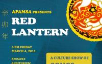 APAMSA Cultural Show Poster design